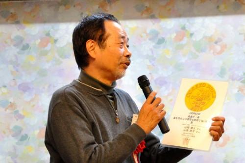 yasuhito-yamaoka-13
