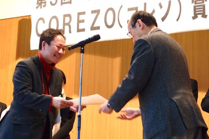 yasushi-sanada-21