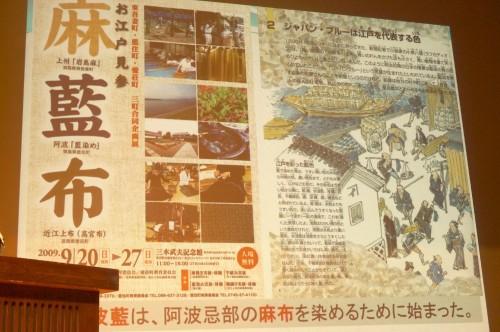yoshihisa-omori-12