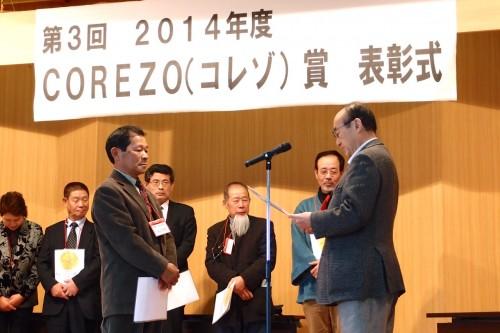 yoshikiyo-horio-25