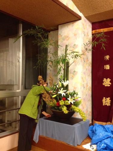 yukiko-yamaguchi-15