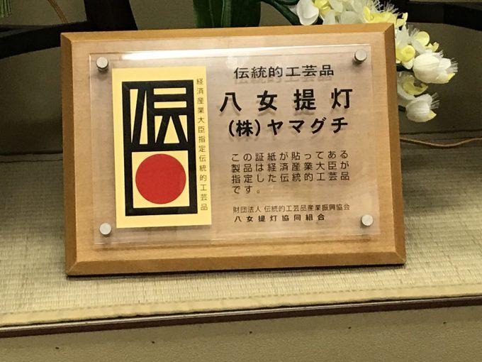 yamaguchi-noboru5