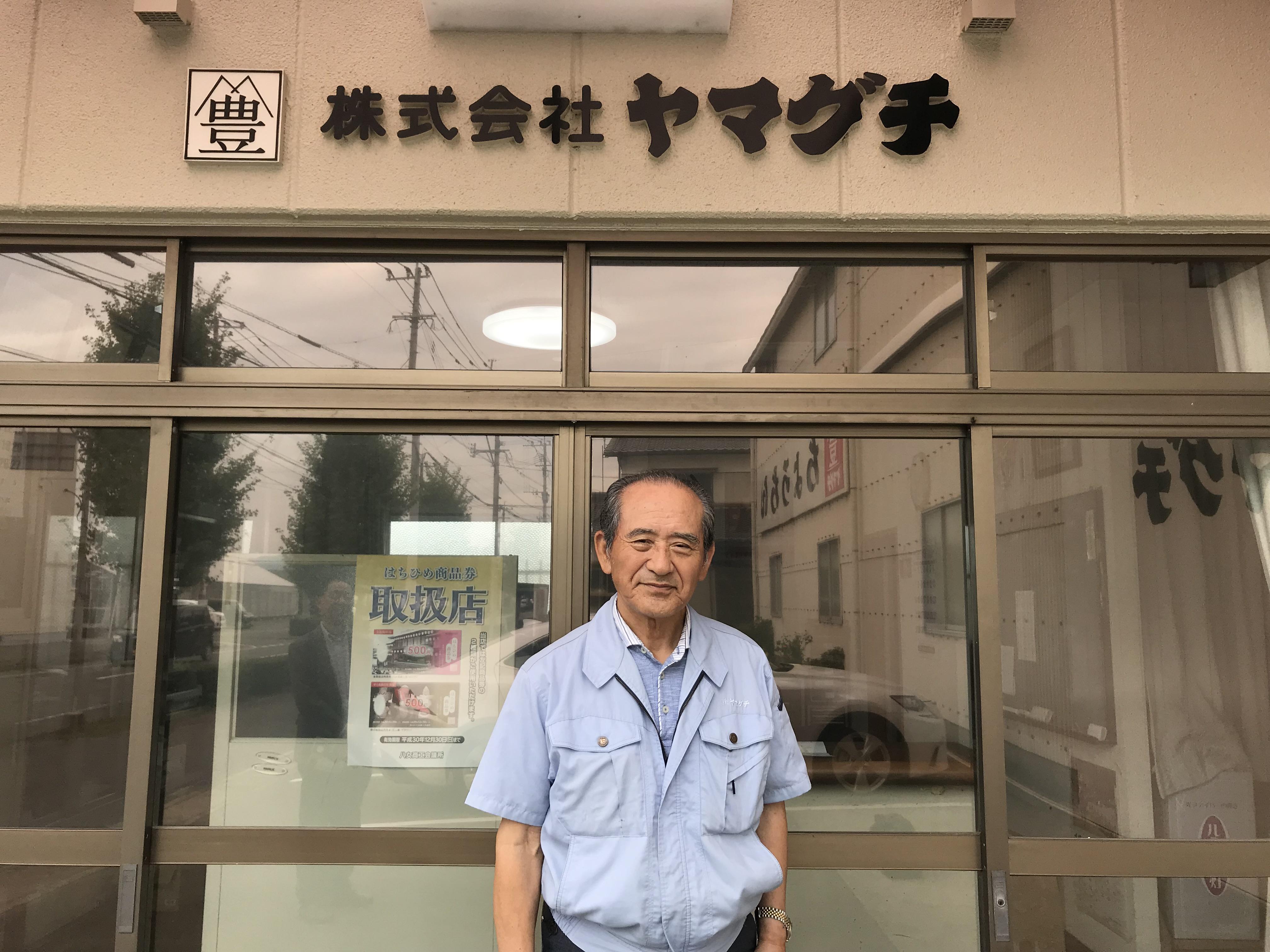 yamaguchi-noboru1