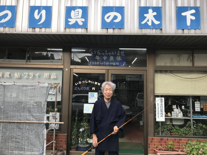 kinoshita-masaharu1