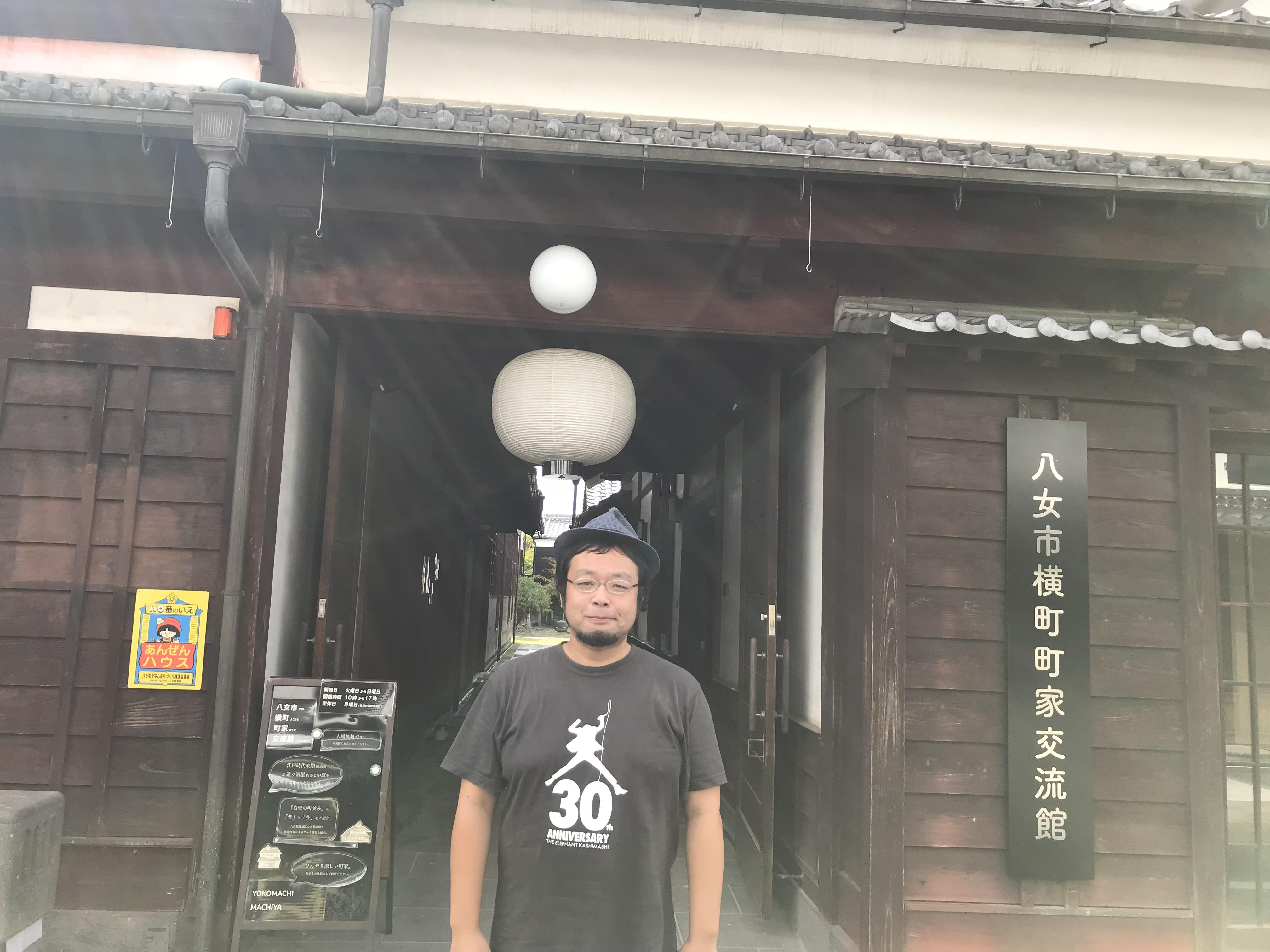 ito-yuhki2