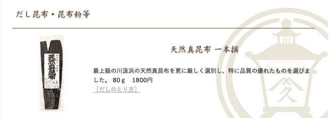 土居純一5