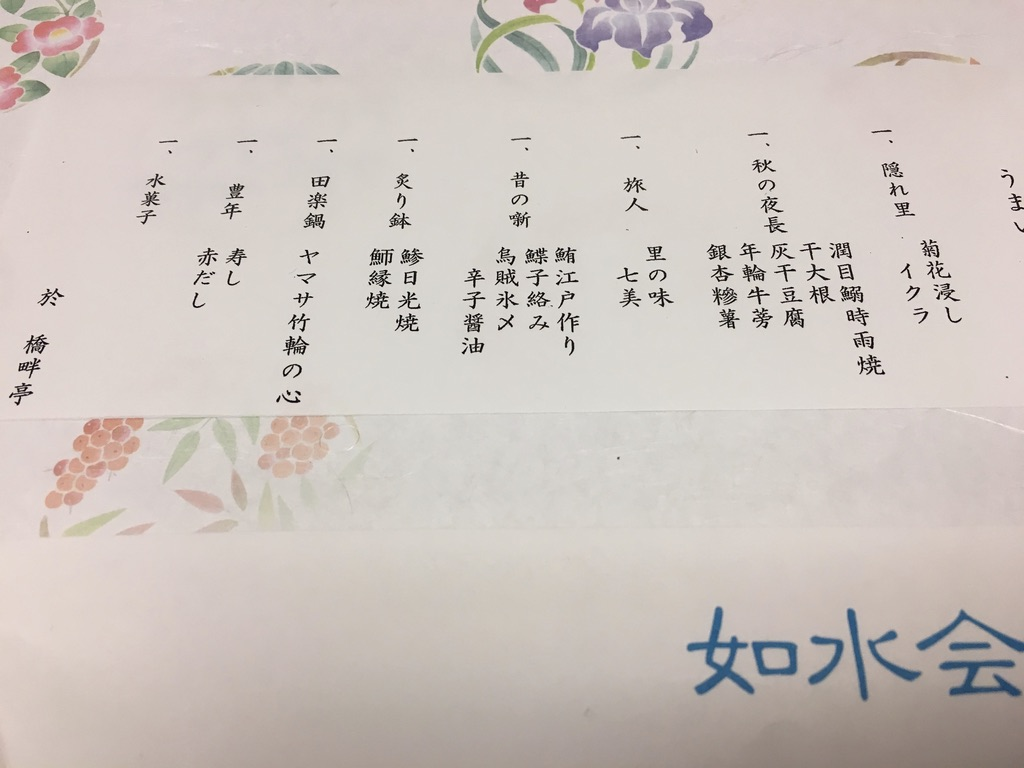 鈴木直登4