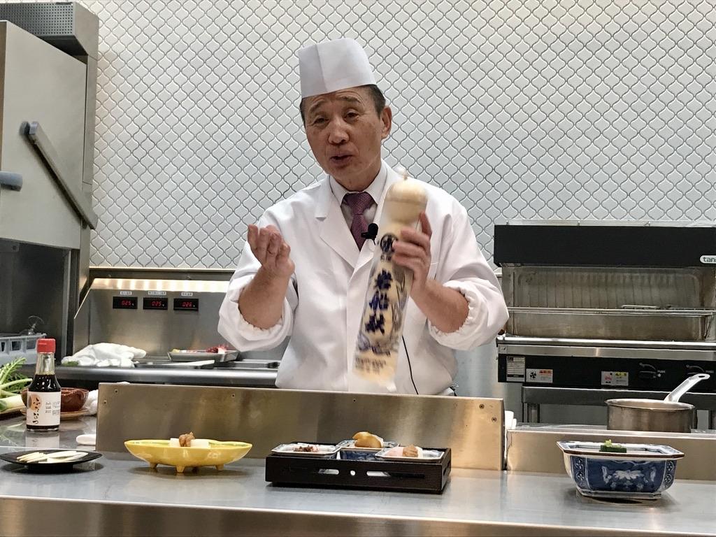 鈴木直登12