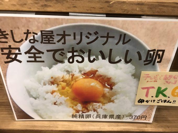岸菜賢一3